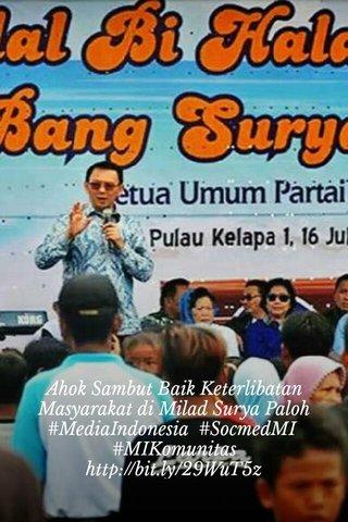 Ahok Sambut Baik Keterlibatan Masyarakat di Milad Surya Paloh #MediaIndonesia #SocmedMI #MIKomunitas http://bit.ly/29WuT5z