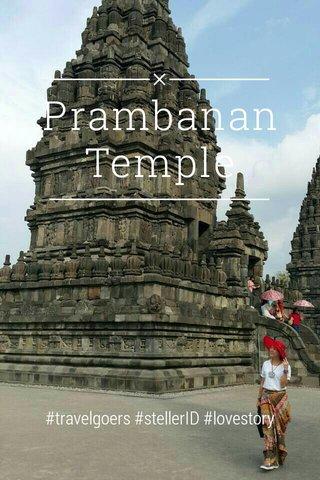 Prambanan Temple #travelgoers #stellerID #lovestory
