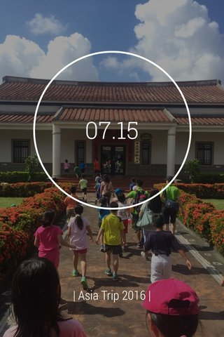 07.15 | Asia Trip 2016 |
