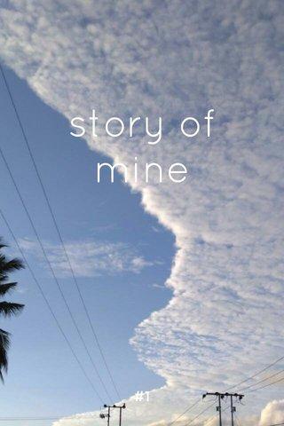 story of mine #1