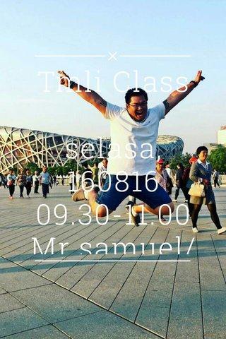 Tmli Class selasa,160816 09.30-11.00 Mr samuel/RM