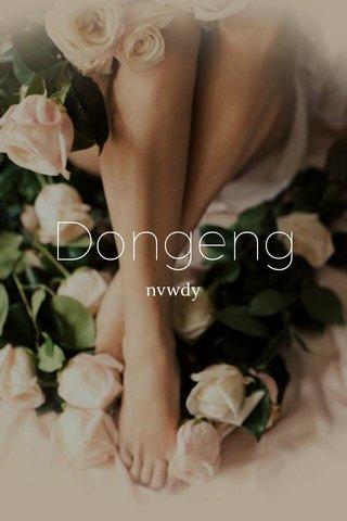 Dongeng nvwdy