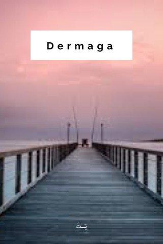 Dermaga تِتَ