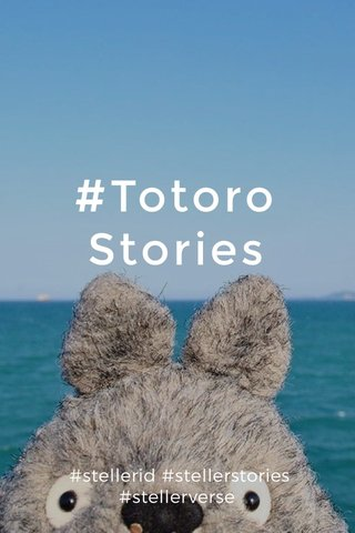 #Totoro Stories #stellerid #stellerstories #stellerverse