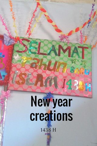 New year creations 1438 H