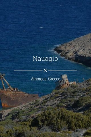 Nauagio Amorgos, Greece