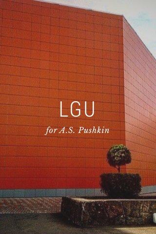 LGU for A.S. Pushkin
