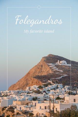 Folegandros My favorite island