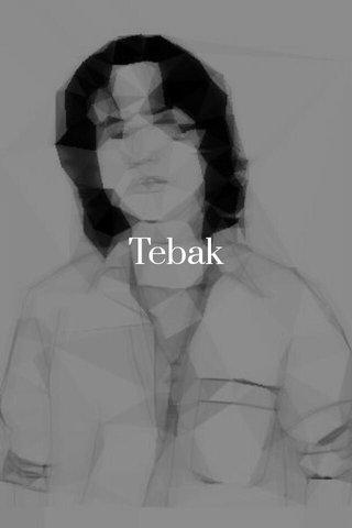 Tebak #poetry #poem #stellerid #sajak