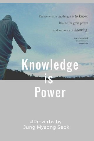 Knowledge is Power #Proverbs by Jung Myeong Seok