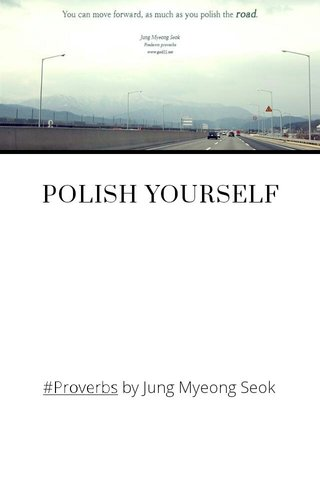 POLISH YOURSELF