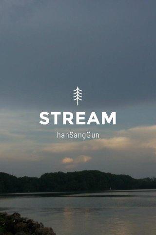 STREAM hanSangGun