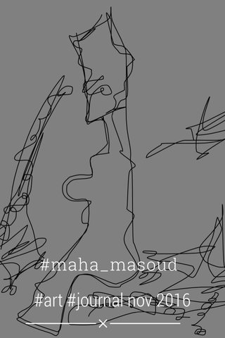 #maha_masoud #art #journal nov 2016