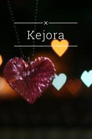 Kejora