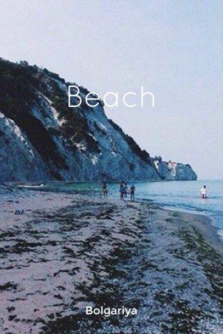 Beach Bolgariya