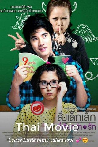 Thai Movie Crazy Little thing called love 💕😍
