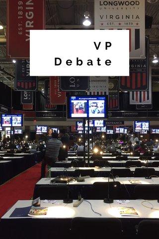 VP Debate Longwood University