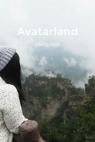 Avatarland zhangjiajie