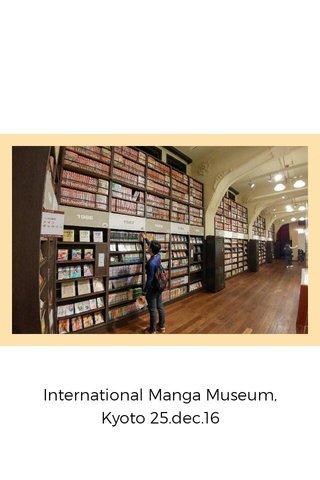 International Manga Museum, Kyoto 25.dec.16