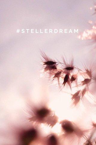 #STELLERDREAM