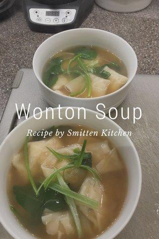 Wonton Soup Recipe by Smitten Kitchen