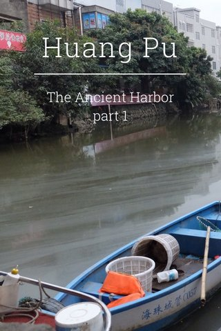 Huang Pu The Ancient Harbor part 1