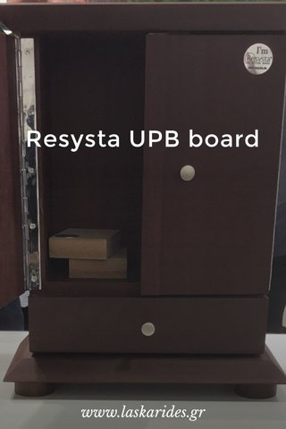 Resysta UPB board www.laskarides.gr