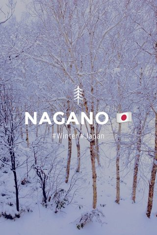 NAGANO 🇯🇵 #Winter #Japan