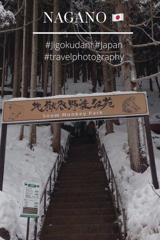 NAGANO 🇯🇵 #Jigokudani #Japan #travelphotography