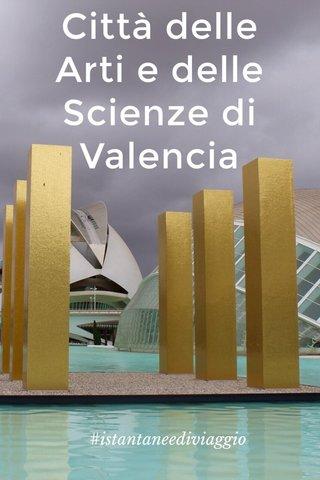 Città delle Arti e delle Scienze di Valencia #istantaneediviaggio