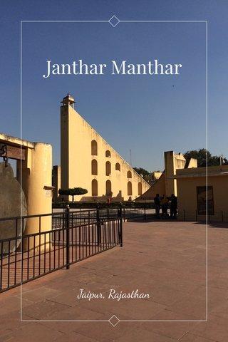 Janthar Manthar Jaipur, Rajasthan