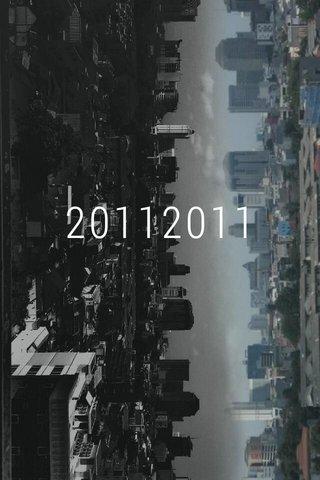 20112011