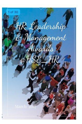 HR Leadership & Management Awards @HSE_HR March 2017